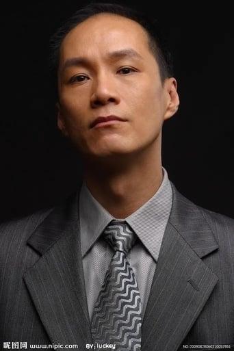 Image of Feng Yuanzheng