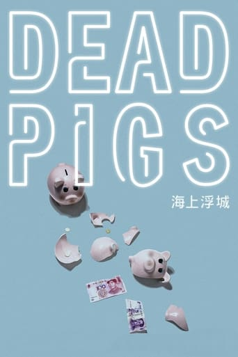 Poster of Dead Pigs