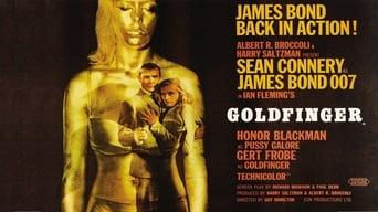 Ґолдфіґер (1964)