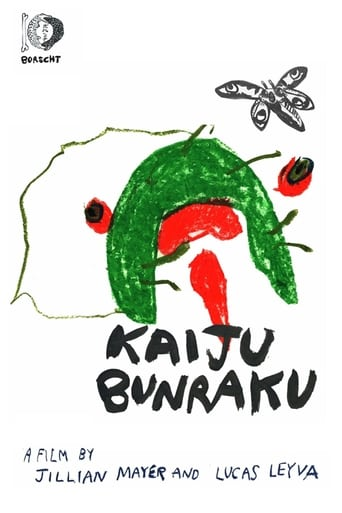 Kaiju Bunraku Movie Poster