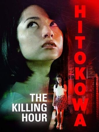 Hitokowa 3: The Killing Hour