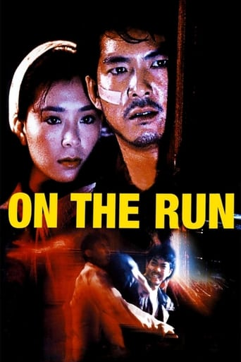 Hongkong Connection - On the Run