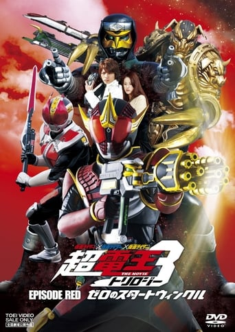 Super Kamen Rider Den-O Trilogy - Episode Red: ZeronoStar Twinkle