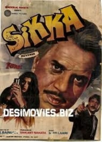 Poster of Sikka
