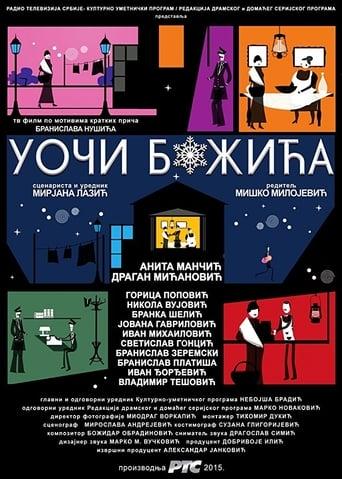 Poster of Uoči Božića