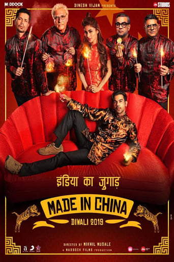 Watch Made In China full movie downlaod openload movies