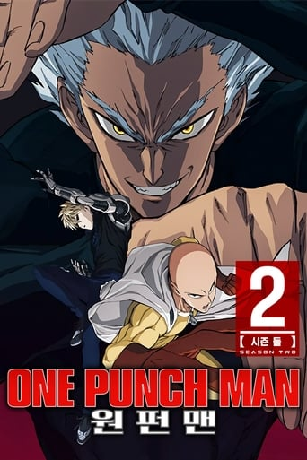 One Punch Man 2ª Temporada - Poster
