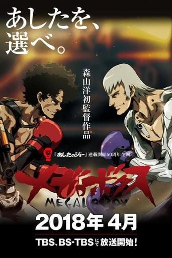 Megalo Box 1ª Temporada - Poster