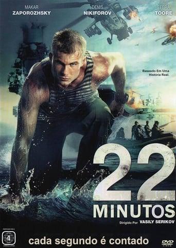 22 Minutos - Poster
