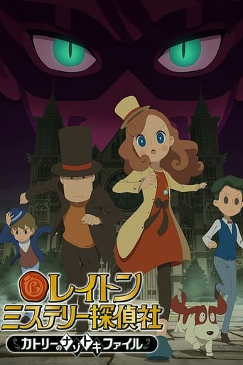 Watch Layton Mystery Detective Agency: Kat's Mystery‑Solving Files 2018 full online free