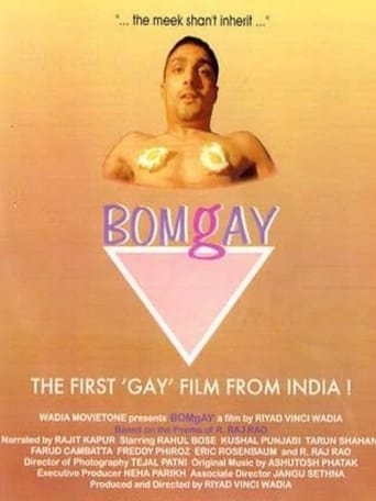 Poster of Bomgay