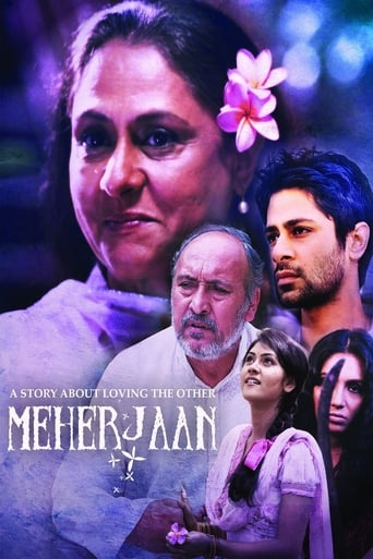 Poster of Meherjaan