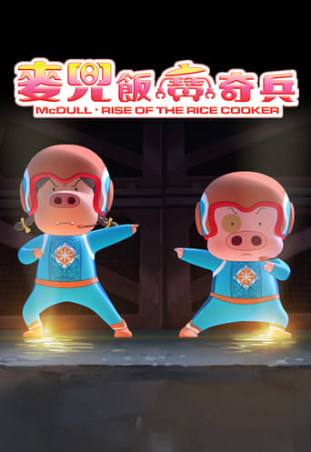 Poster of McDull: Rise of the Rice Cooker