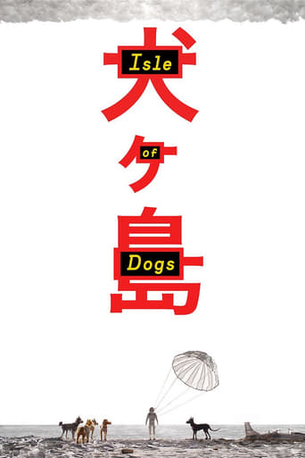 Poster of Isle of Dogs fragman
