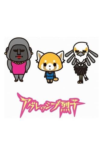 Aggressive Retsuko image