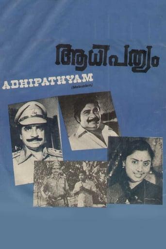 Poster of Aadhipathyam