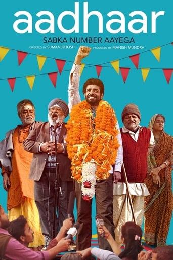 Poster of Aadhaar