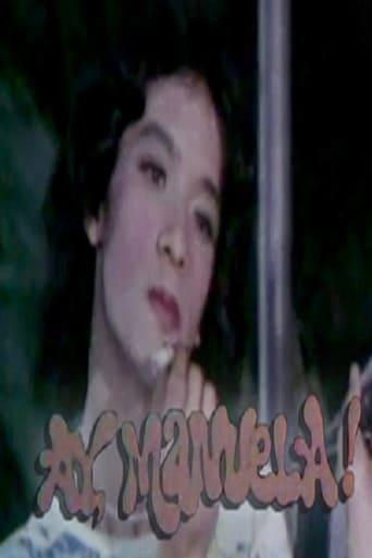 Poster of Ay, Manuela