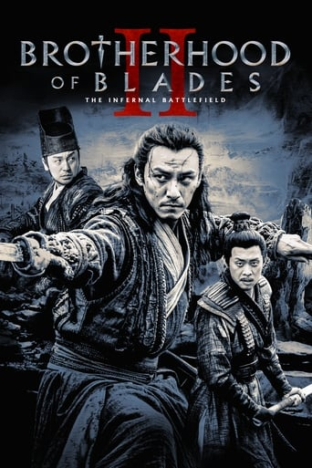 Brotherhood of Blades II: The Infernal Battlefield Movie Poster