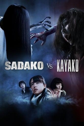 Poster of Sadako vs. Kayako