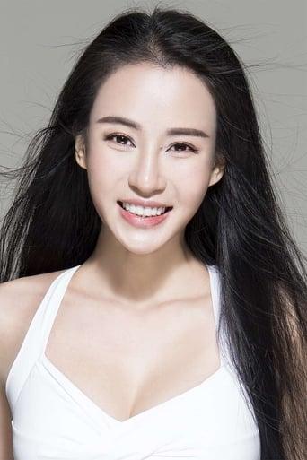 Image of Miya Muqi