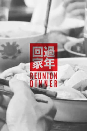The Reunion Dinner