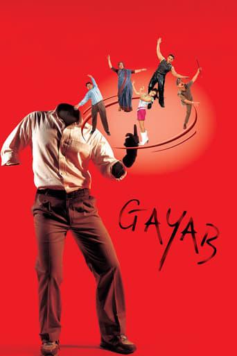 Poster of Gayab