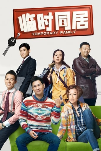 Poster of Temporary Family