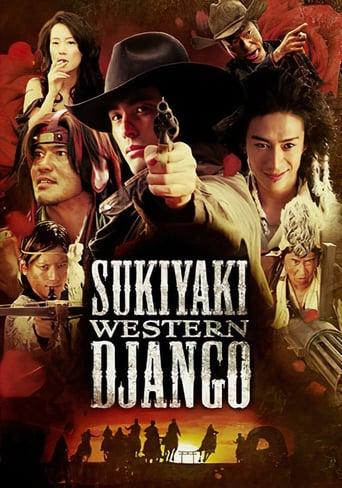 Poster of Sukiyaki Western Django
