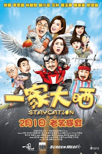 Poster of Staycation