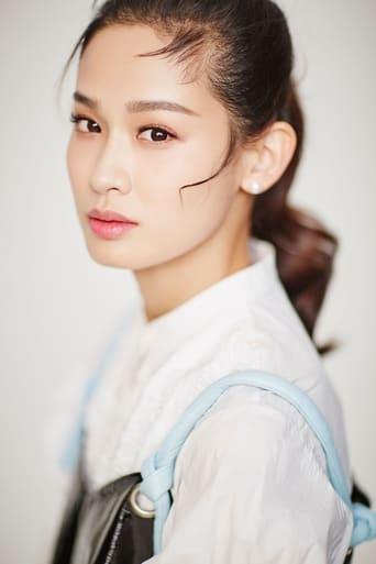 Qu Jingjing
