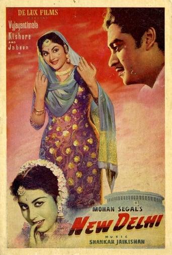 Poster of New Delhi