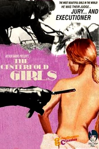 Poster of The Centerfold Girls