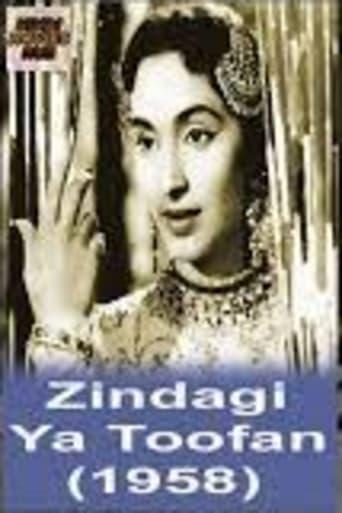 Watch Zindagi Ya Toofan 1958 full online free