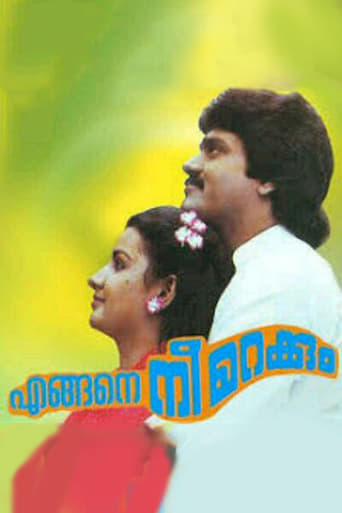 Engane Nee Marakkum Movie Poster