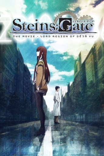 Poster of Steins;Gate: The Movie − Load Region of Déjà Vu fragman