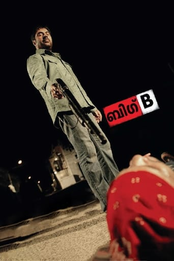 Big B Movie Poster