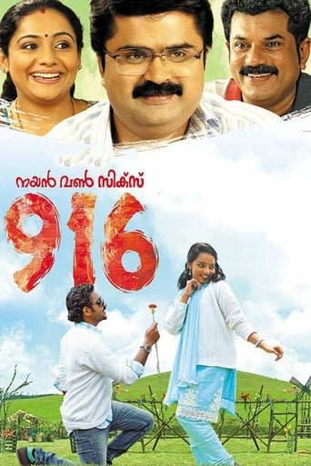 Poster of 916