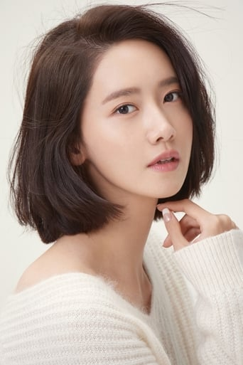 Image of Im Yoona