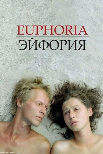 Euphoria - Liebe, Tod und Wodka