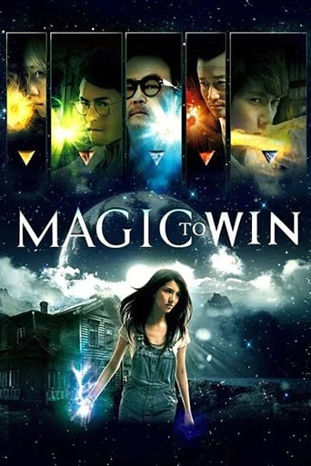 Poster of Magic to Win