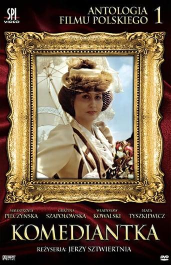 Poster of Komediantka