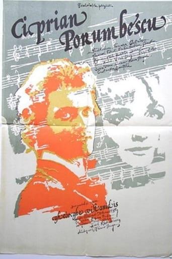 Poster of Ciprian Porumbescu