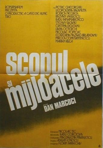 Poster of Scopul și mijloacele