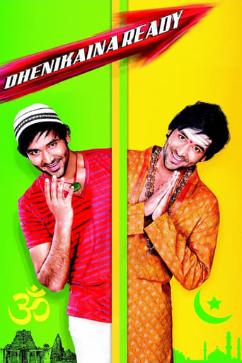 Poster of Dhenikaina Ready