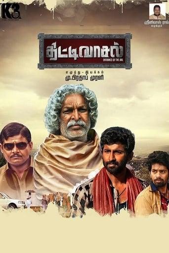 Watch Thittivasal full movie online 1337x
