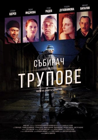 Poster of Corpse Collector