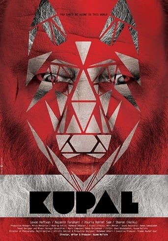 Poster of Kupal