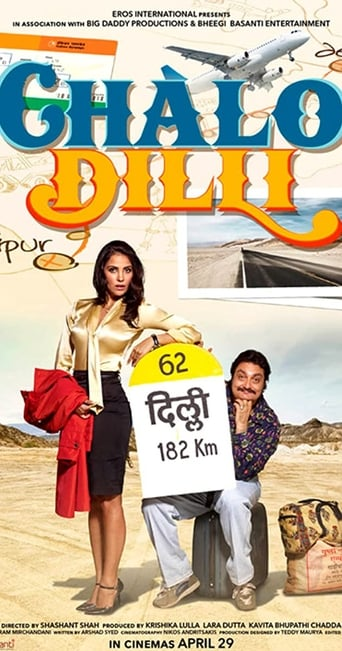 Poster of Chalo Dilli