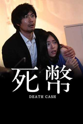Poster of Death Cash